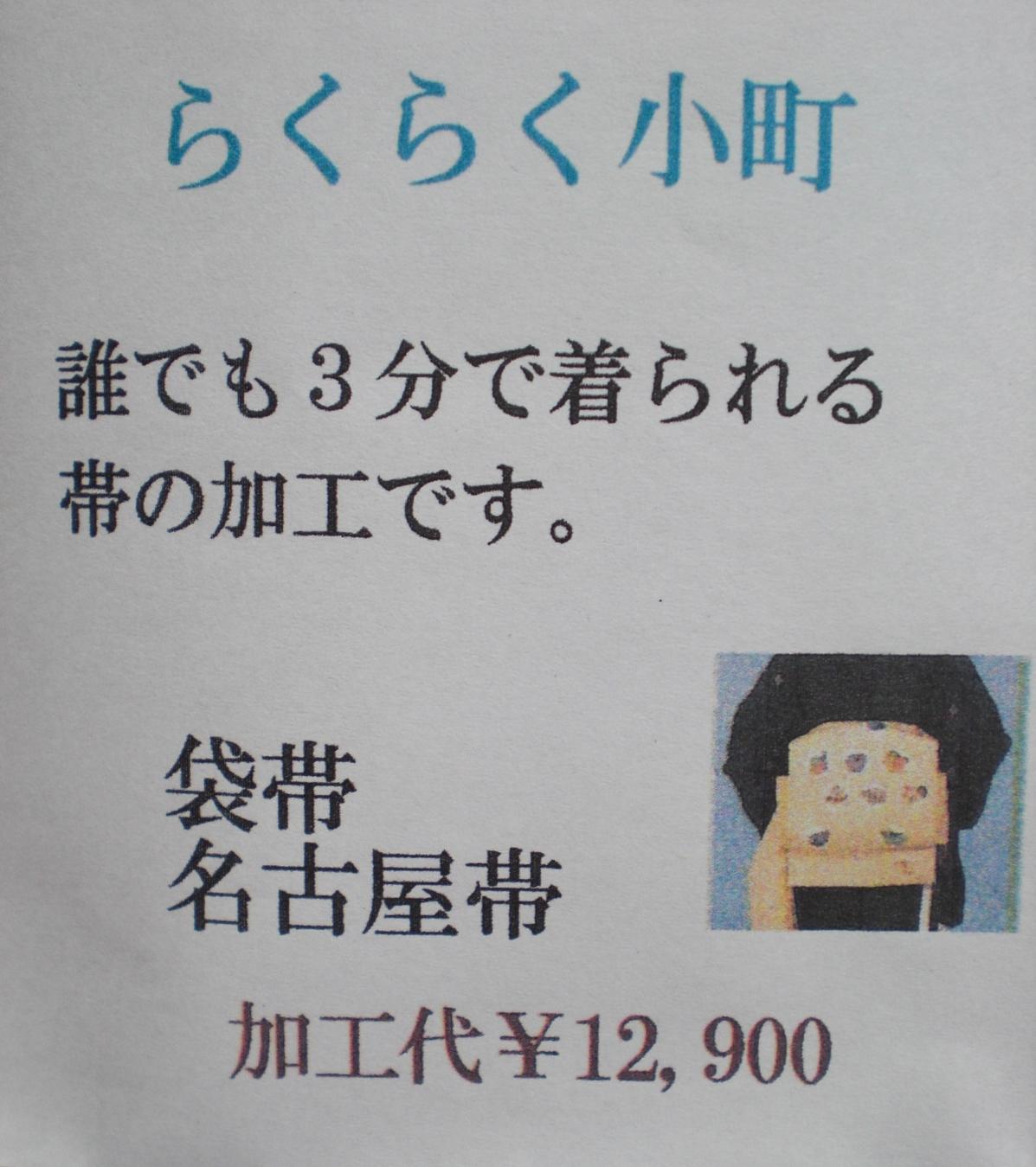 CIMG4645