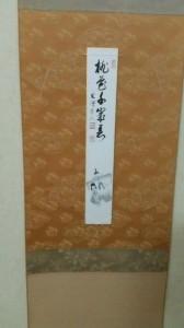 DSC_0896_3.JPG