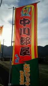DSC_1805.JPG