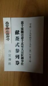 DSC_1901_2.JPG