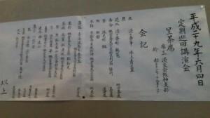 DSC_2065_2.JPG
