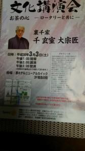 DSC_2526.JPG